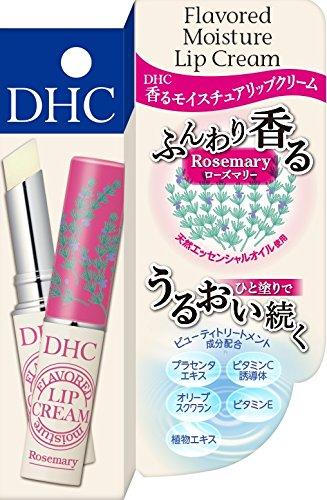 DHC 香る モイスチュア リップクリーム ローズマリー