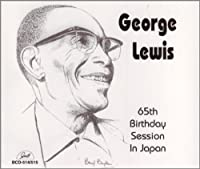 65th Birthday Session in Japan by George Lewis (2006-09-19)