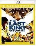 ラストキング・オブ・スコットランド[Blu-ray/ブルーレイ]