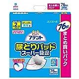 アテント 尿とりパッド スーパー吸収 約2回分 男性用 76枚入(テープタイプ用)