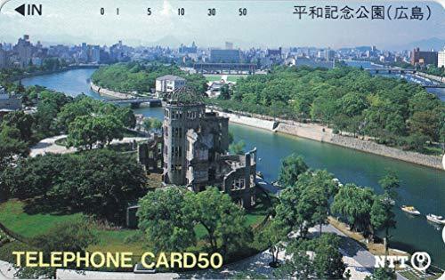 テレホンカード テレカ 平和記念公園 広島 50度数