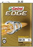 CASTROL(カストロール) エンジンオイル EDGE 0W-20 SN/GF-5 全合成油 4輪ガソリン車用 4L [HTRC3]