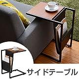 ワイエムワールド コンパクトデザイン家具 ピース サイドテーブル 34-063