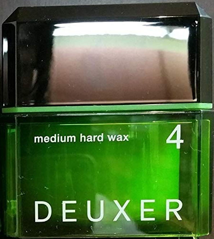サイレント服を洗うモックナンバースリー デューサー ミディアムハードワックス 4 80g
