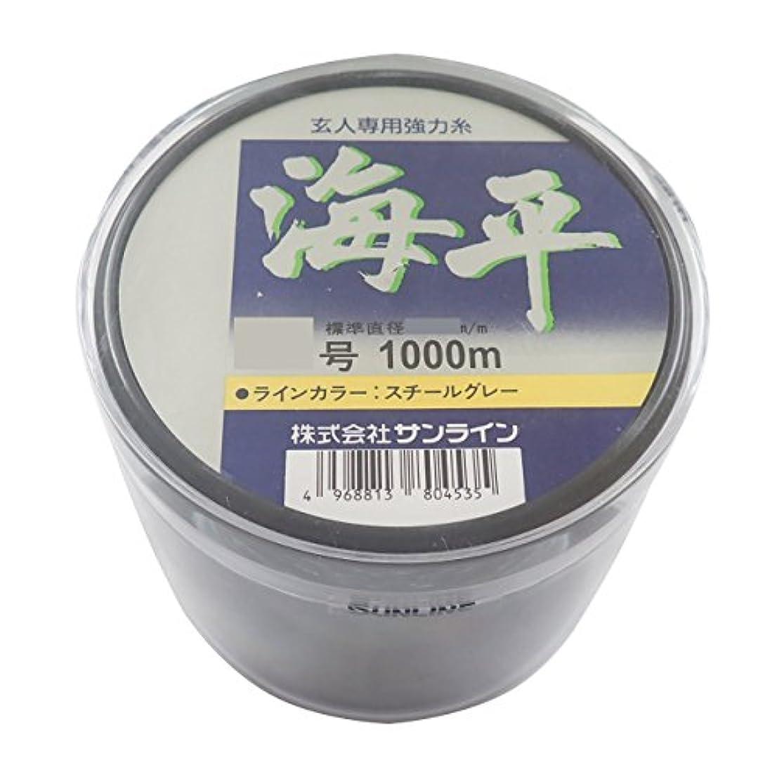 虚栄心硫黄従順サンライン(SUNLINE) ナイロンライン 海平 1000m 16号 スチールグレー