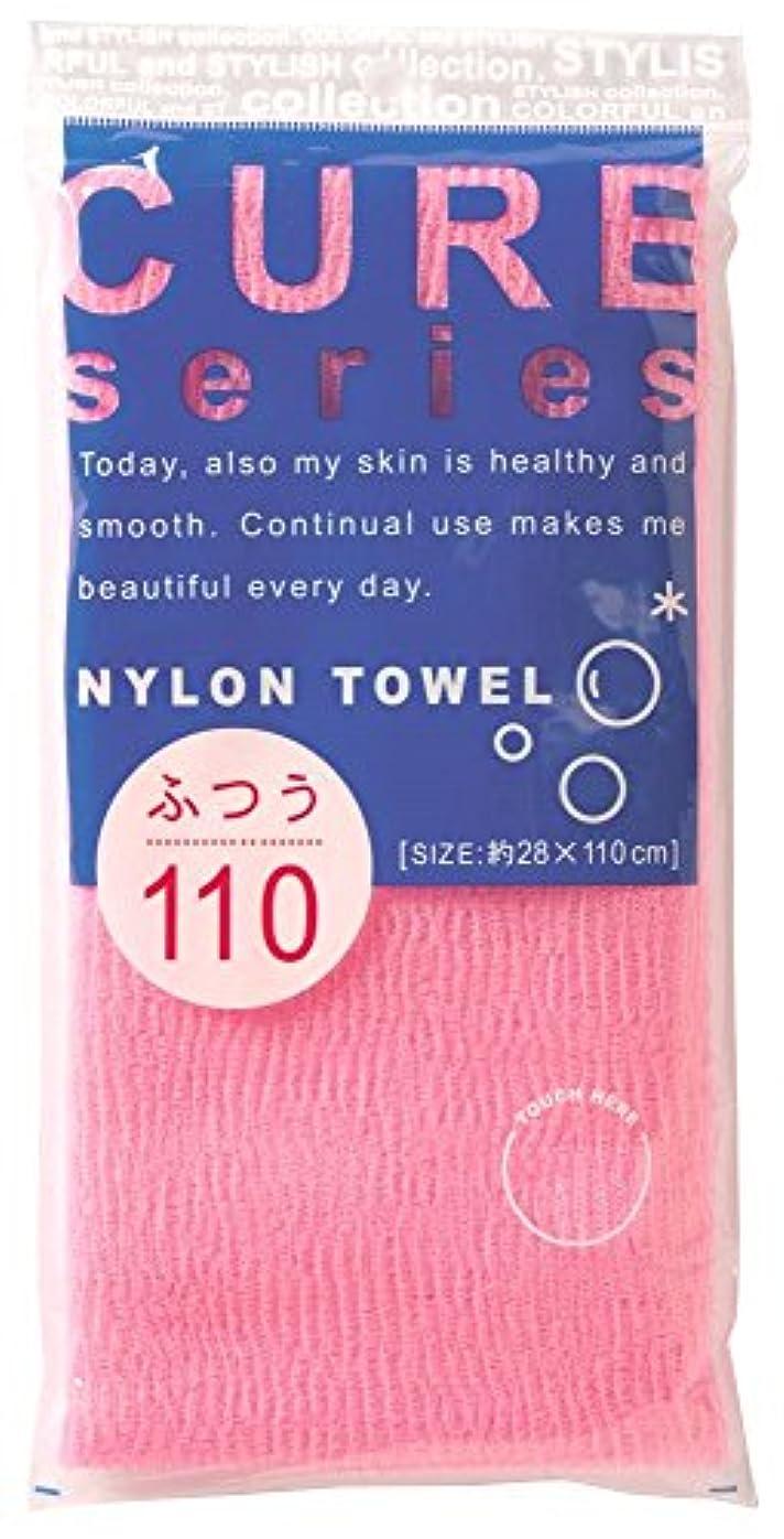 かすれた選択する人気オーエ ボディタオル ピンク 約幅28×長さ110cm クア2 ナイロンタオル ふつう 日本製