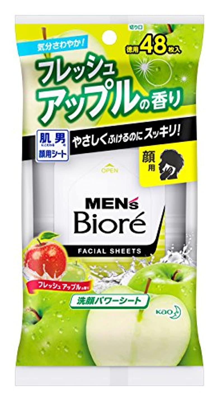 テレビ野菜落とし穴メンズビオレ 洗顔パワーシート フレッシュアップルの香り 卓上タイプ 48枚