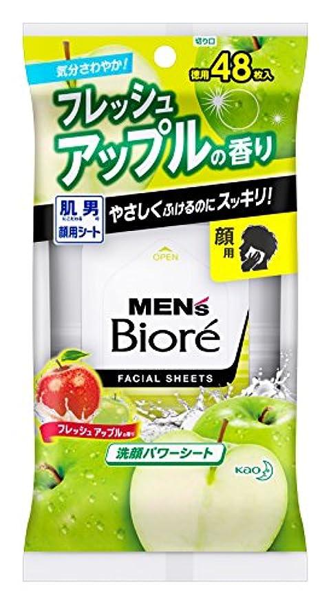 選挙蒸し器エンターテインメントメンズビオレ 洗顔パワーシート フレッシュアップルの香り 卓上タイプ 48枚