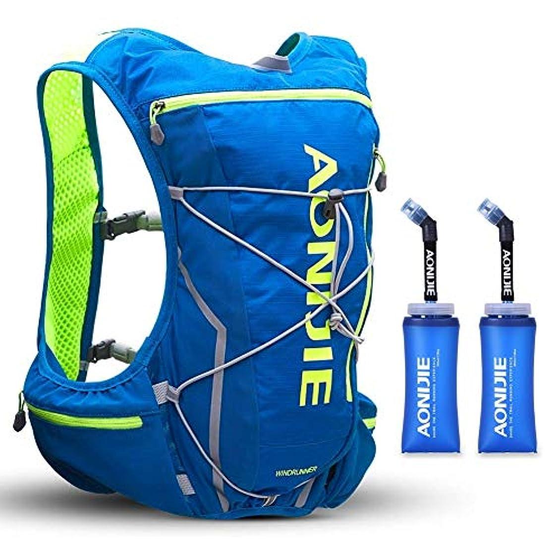 信頼できる支配的ユーザーAONIJIE 登山リュック ザック ハイドレーションバッグ ランニングバッグパック サイクリングバッグ 超軽量 通気 自転車/トレイルランニング/マラソン/ジョギング/ハイキング 10L