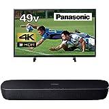 パナソニック 49V型 4K 液晶テレビ ビエラ HDR対応 TH-49FX500+シアターバー Bluetooth対応 ブラック SC-HTB200-K