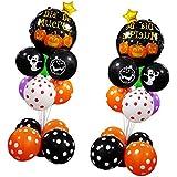 FLAMEER ハロウィーン 風船 装飾セット バルーン 写真小物 3タイプ選べ - かぼちゃ