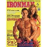 IRONMAN (アイアンマン) 2009年 06月号 [雑誌]