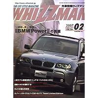 外車情報WHIZZMAN (ウィズマン) 2007年 02月号 [雑誌]