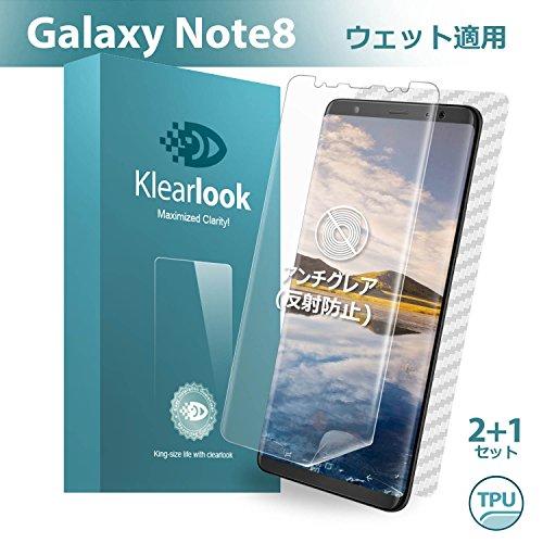Klearlook Samsung Galaxy Note 8用 「ゲーム好き人系列」 アンチグレア 保護フィルム 貼り直し可 気泡ゼロ ケースに干渉せず 全面保護フィルム 反射防止 指紋防止 サラサラ 「液晶保護フィルム2枚+ 背面保護フィルム1枚」 (Galaxy Note 8)