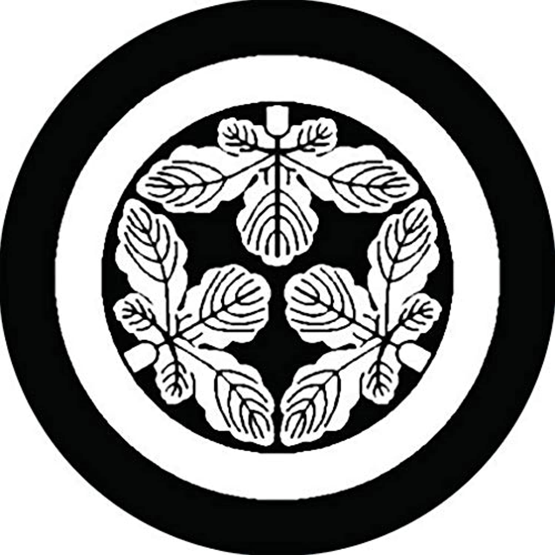 家紋シール 丸に頭合わせ三つ梶の葉紋 布タイプ 直径40mm 6枚セット NS4-0703
