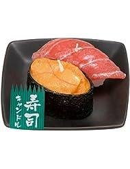 カメヤマキャンドル(kameyama candle) 寿司キャンドルC(ウニ?大トロ)
