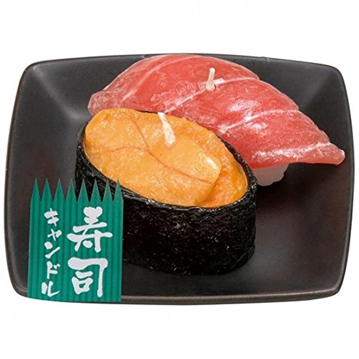 九月書き込み宇宙カメヤマキャンドル(kameyama candle) 寿司キャンドルC(ウニ?大トロ)