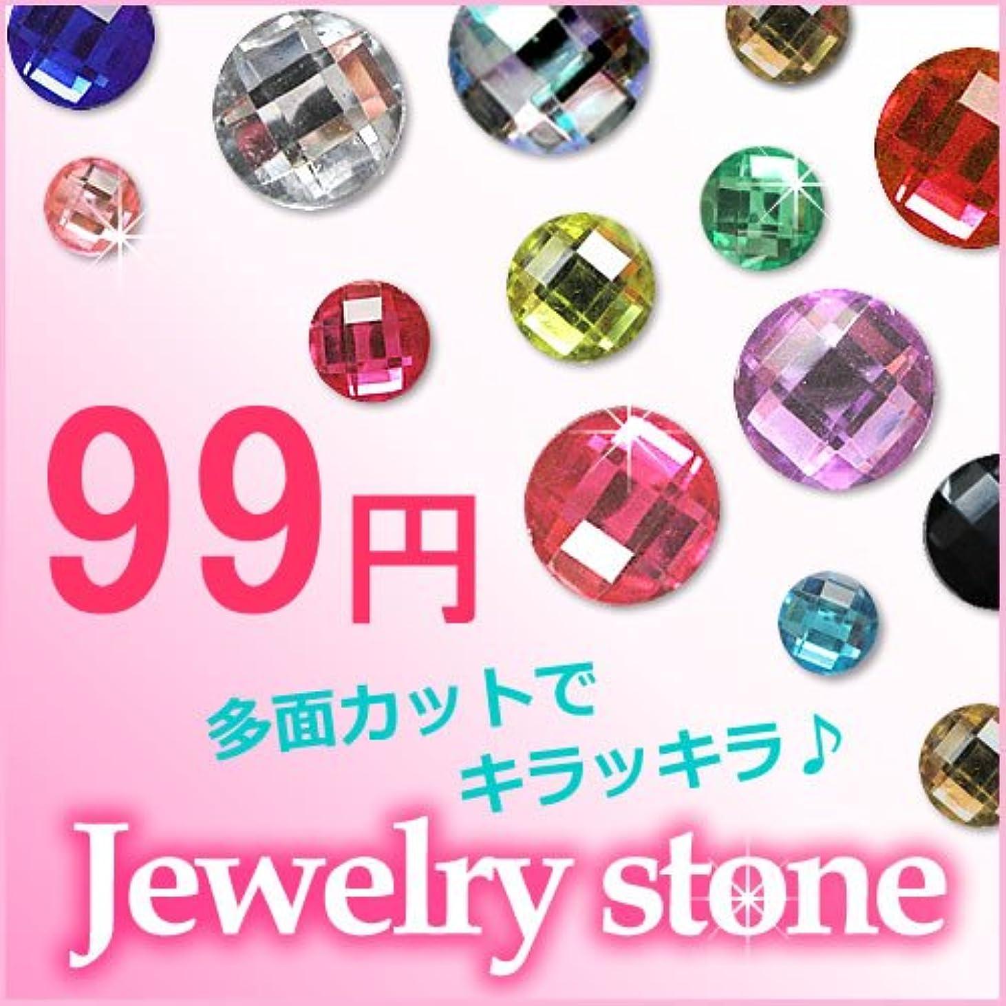 確率印象派教えるアクリル 宝石カット ジュエリー ラインストーン デコ電 デコパーツ 12mm(8粒) ライトピンク