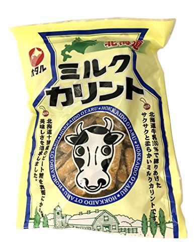 オタル製菓 北海道ミルクカリント 110g×6袋