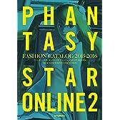 ファンタシースターオンライン2 ファッションカタログ 2015-2016 ORACLE & TOKYO COLLECTION