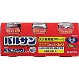 【第2類医薬品】バルサン6~8畳用 20g×3