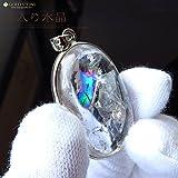 虹入り 水入り水晶 ペンダント Silver925 最古の水を閉じ込めた水晶 パワーストーン 天然石