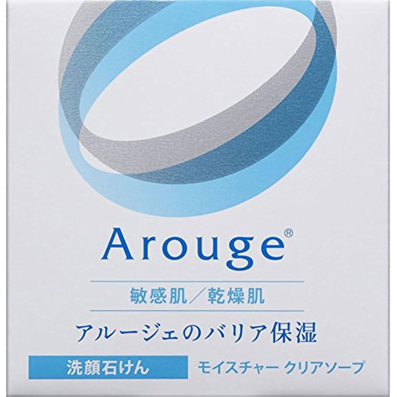 同じダーツ湿気の多いアルージェ モイスチャー クリアソープ 60g