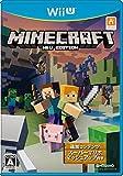 Minecraft: Wii U Edition IMPORT JAPAN [並行輸入品]
