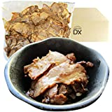 [Amazon限定ブランド] Syabumaru DX ジューシー 焼豚 訳あり 切り落とし 国産 《*冷凍便》 (1kg)【まとめ買い割引】 まとめ買い対象商品 人気