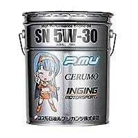コスモ石油 COSMO エンジンオイル SN 5W-30 20L 日本製