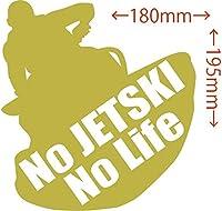 ノーブランド品 カッティングステッカー No JETSKI No Life (ジェットスキー)・4 約180mm×約195mm ゴールド 金