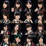 希望的リフレイン Type-D初回限定盤(多売特典付き) - AKB48