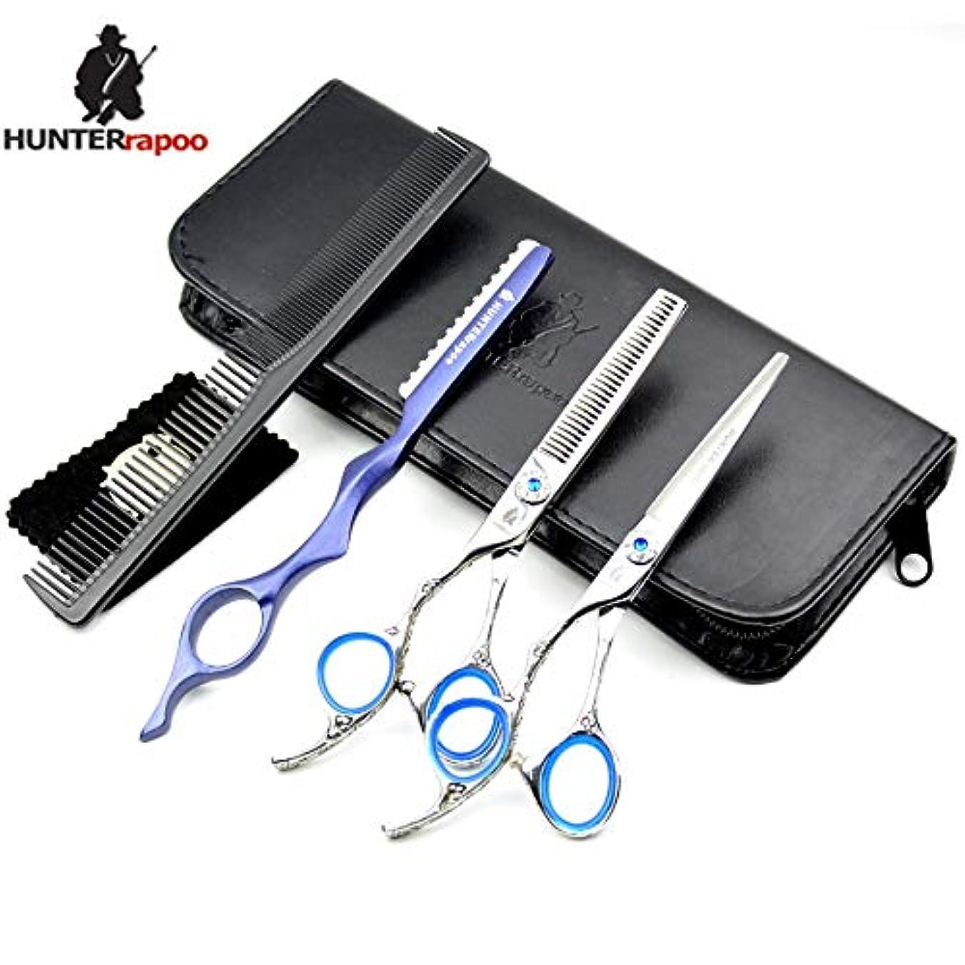 カットシザー 散髪用はさみ 散髪 ヘアカット 美容師 理容師 プロ用高級シザー ハサミ スキハサミ ベーシック セニング 高級はさみ2本セット 収納シザーケース付き