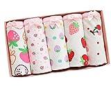 レディース ガールズ 少女 いちご 花柄 フルーツ ボーダー しましま 縞パン パンティ ショーツ 下着 5枚 セット 綿 パンツ (いちごA)