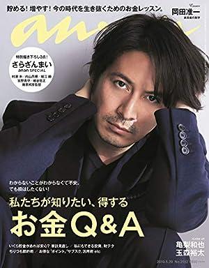 「岡田准一(V6)」