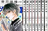 東京喰種 トーキョーグール:re 1-9巻セット (ヤングジャンプコミックス)