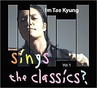 イム・テギョン - Sings the Classics? Vol. 1(韓国盤)