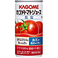 カゴメ トマトジュース 190g×30本 [機能性表示食品]