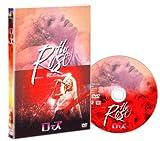 ローズ [DVD] 画像