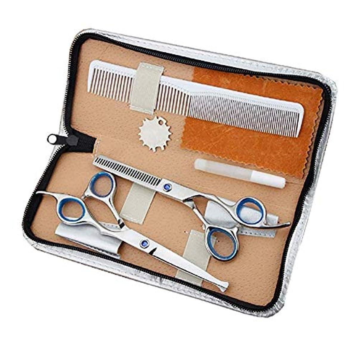 すでにミリメートル代数家庭用バーバーツールセットプロフェッショナル理容はさみを切断新ラウンドの歯 ヘアケア (色 : 青)