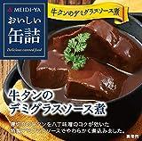 「明治屋 おいしい缶詰 牛タンのデミグラスソース煮 90g」のサムネイル画像