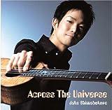 アクロス・ザ・ユニバース(初回生産限定盤)(DVD付) 画像