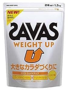ザバス(SAVAS) ウェイトアップ バナナ味 1.2 kg