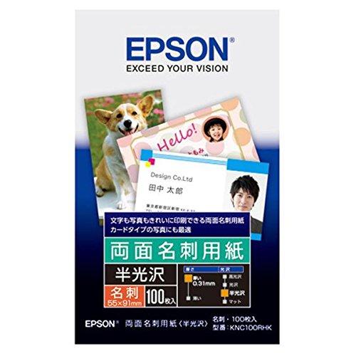 エプソン KNC100RHK 両面名刺用紙<半光沢>/名刺サ...