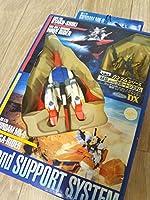 バンプレスト ガンダムシリーズ フィギュア MS and サポートシステム 百式andウェブライダー
