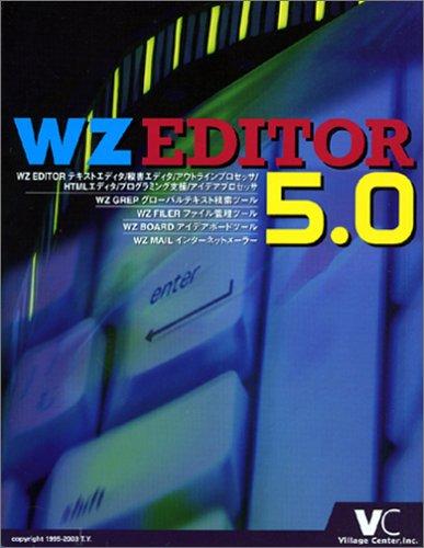WZ Editor 5.0