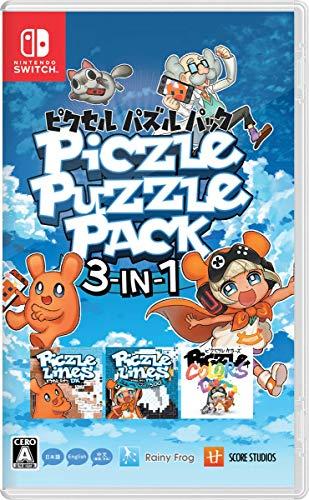 ピクセル パズルパック 3-in-1 - Switch (【Amazon.co.jp限定特典】ポストカード3種セット 同梱)