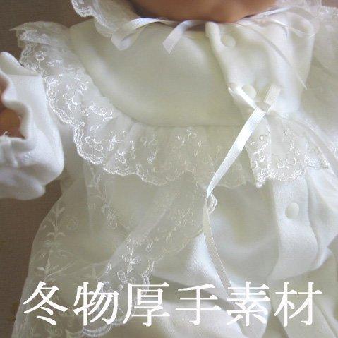 冬物 厚手素材 日本製ベビードレス・ベビーアフガンおくるみ他6点セット