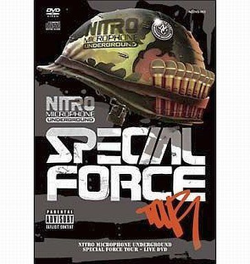 SPECIAL FORCE TOUR-LIVE DVD