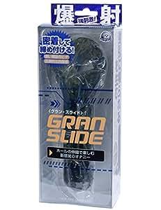 GRAN SLIDE グランスライド